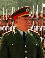 General Chi Haotian